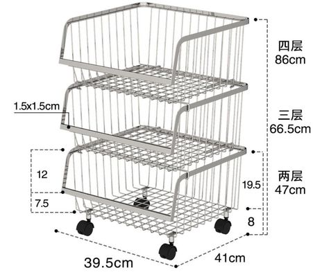 Stackable Rolling Steel Rack With Wheels , Metal Stainless Steel Kitchen Storage Shelves