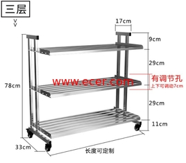 China Easily Positioning Stainless Steel Storage Racks On Wheels Storage Holders supplier