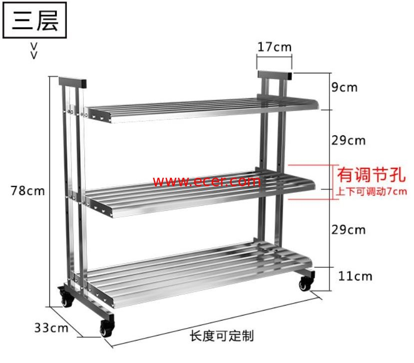 China Easily Positioning Stainless Steel Storage Racks On Wheels Storage Holders factory
