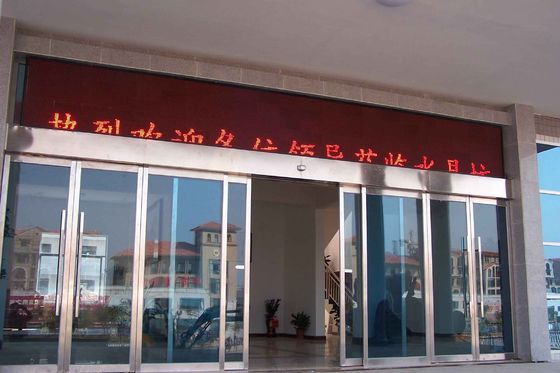 China Tempered Frameless Automatic Glass Door Residential Waterproof  ISO9001 / CE distributor