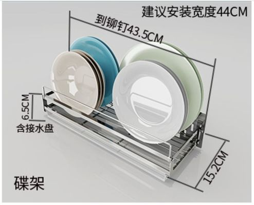 China Bathroom Toilet Kitchen Use Wall Mounted Kitchen Rack Easy To Installation distributor